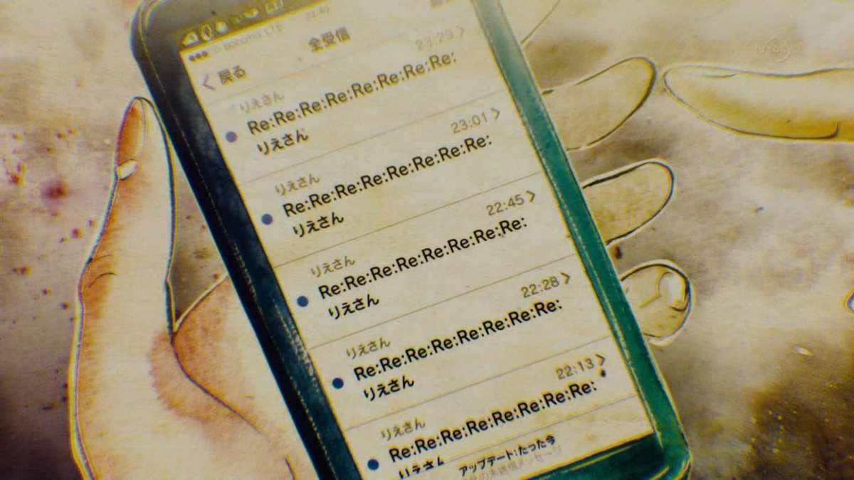 「 闇芝居(第5期) 」第5話「女のカゲ」 のアニメ無料動画リンクを更新しました!!#闇芝居 #yamishibai #