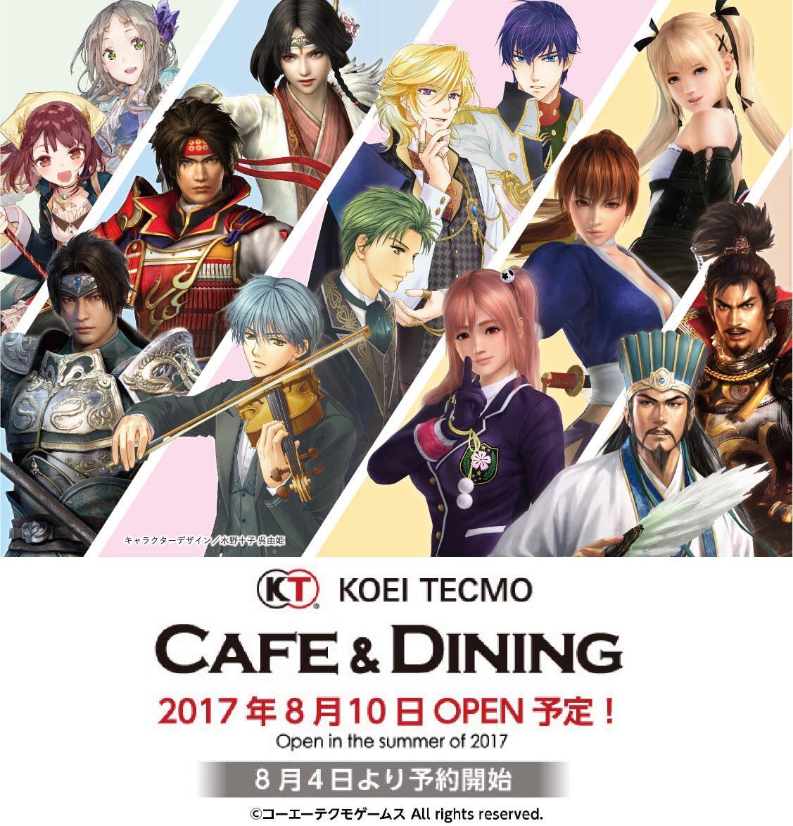 《KOEI TECMO CAFE & DINING》新情報!オープン日が8月10日(木)に決定!また、最初の期間