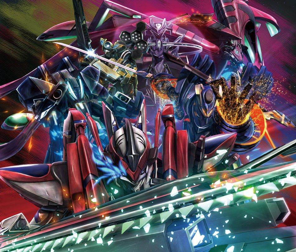 【プライスオフは本日まで!】昨年の映画も記憶に新しい銀河機攻隊マジェスティックプリンス 。アニメシーズンのサントラが、7