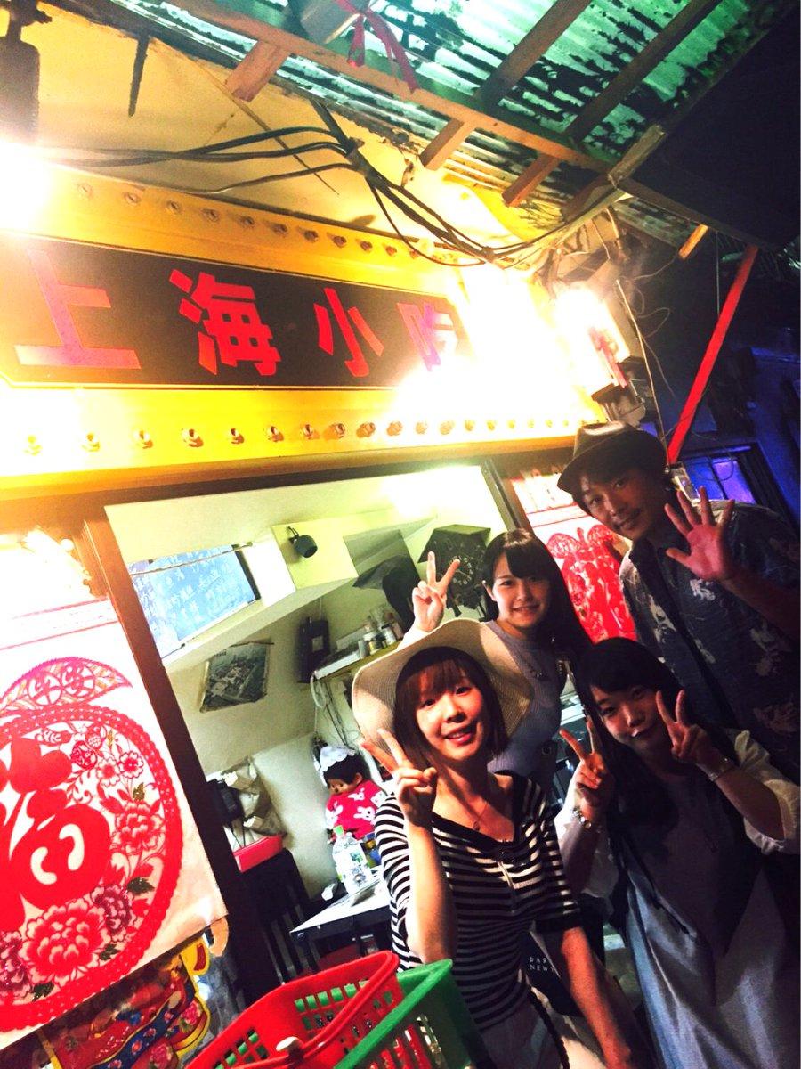 「アリスと蔵六」の聖地になっている中華料理屋「上海小吃」さんに行ってきました🐼 雰囲気満点のお店で異世界に迷い込んだかと
