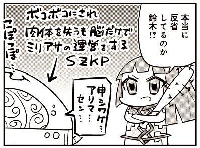 【96-4】 あいまいみー【96】 / ちょぼらうにょぽみ