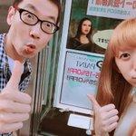 今日は実は、私のだいすき新宿の世界堂に♫まさかの、#世界の闇図鑑 で仲良くなった🌸イラストレーターの本田淳先生に会ってい