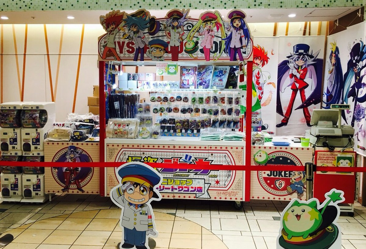 【お知らせ】本日8月1日より東京駅キャラクターストリートにて期間限定「怪盗ジョーカーワゴン」がオープンしましたー♪限定グ