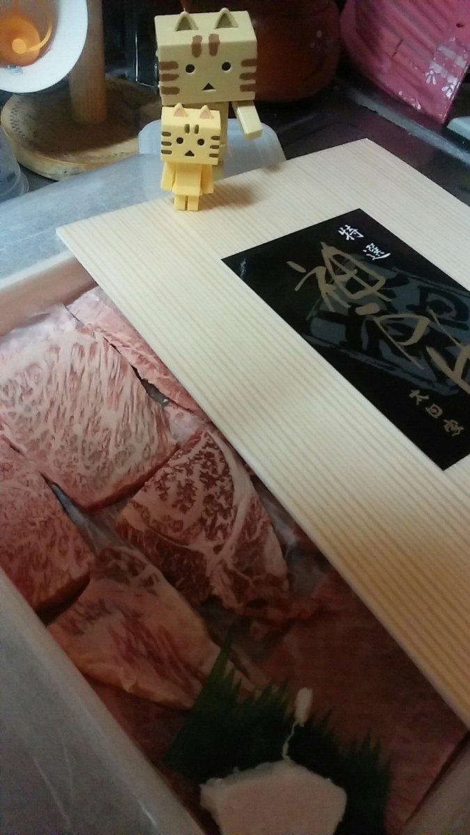 にゃんぼーんちに神戸牛が届いた!父ちゃんがなんか抽選で当ててくれたらしい(゜ロ゜;)二万円相当の神戸牛。こんな高級な肉食