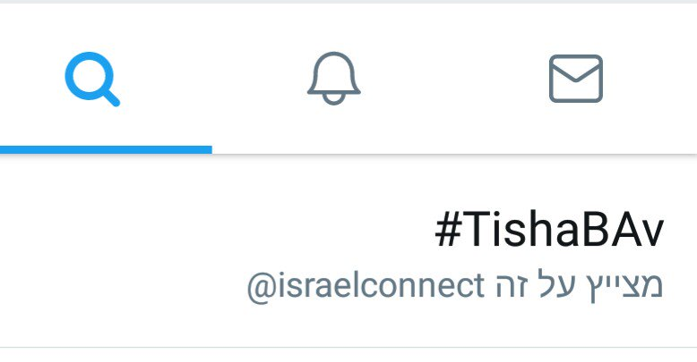 #TishaBAv