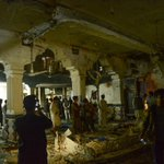 At least 29 killed after suicide attack at Shiite Muslim mosque in Afghanistan