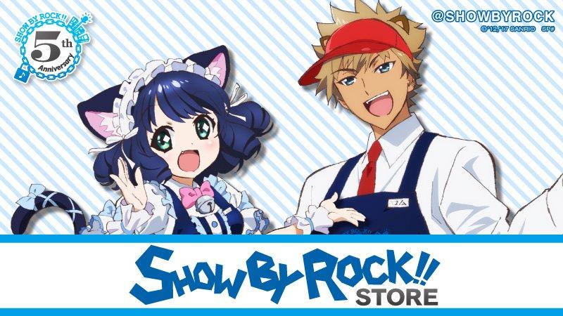 【8/11〜お店OPEN!】初の長期オフィシャル期間限定ショップ「SHOW BY ROCK!! STORE」(しょばすと