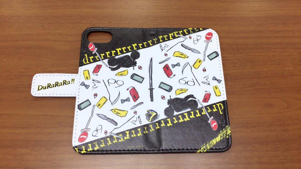 【サンプル画像】A3オリジナルGraffArtシリーズの手帳型スマホケース(iPhone6/6s/7兼用)「デュラララ!