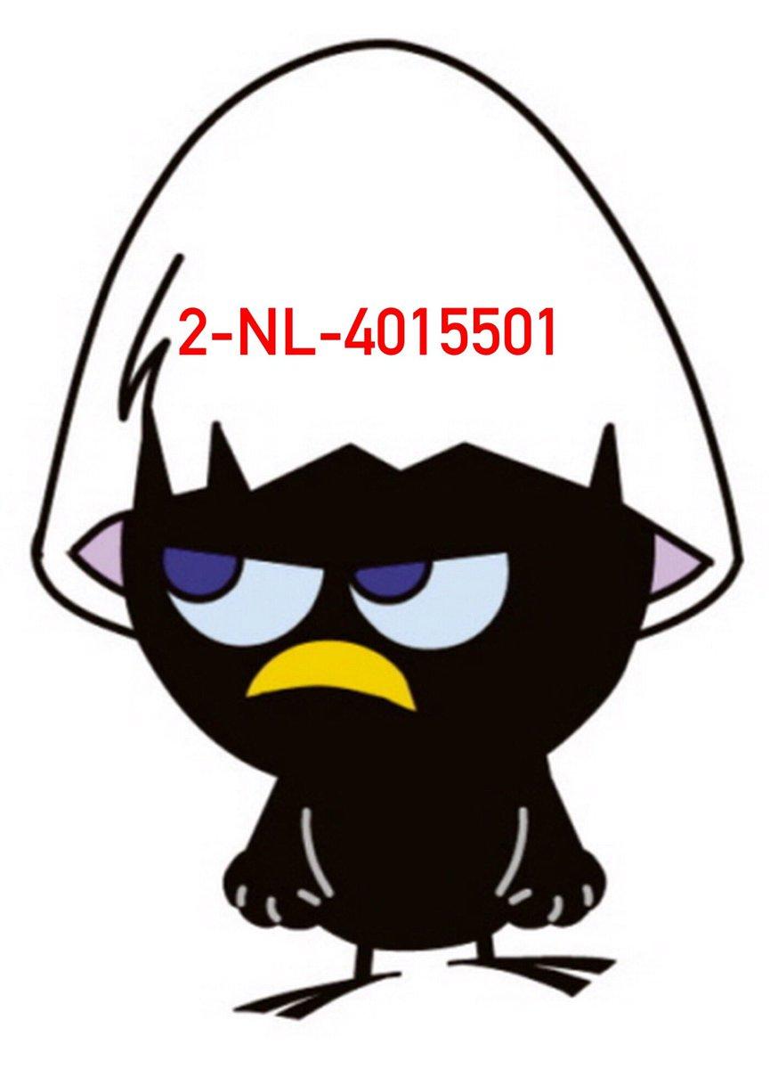 nvwa giftige eieren lijst