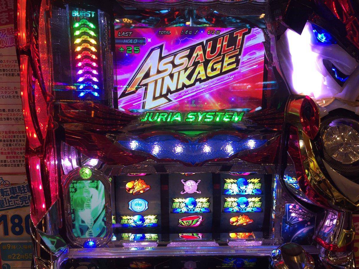 押忍番長3では絶頂対決に青七、虹フラッグマジェスティックプリンスではアサルトリンゲージも見れたし。言うことないわ