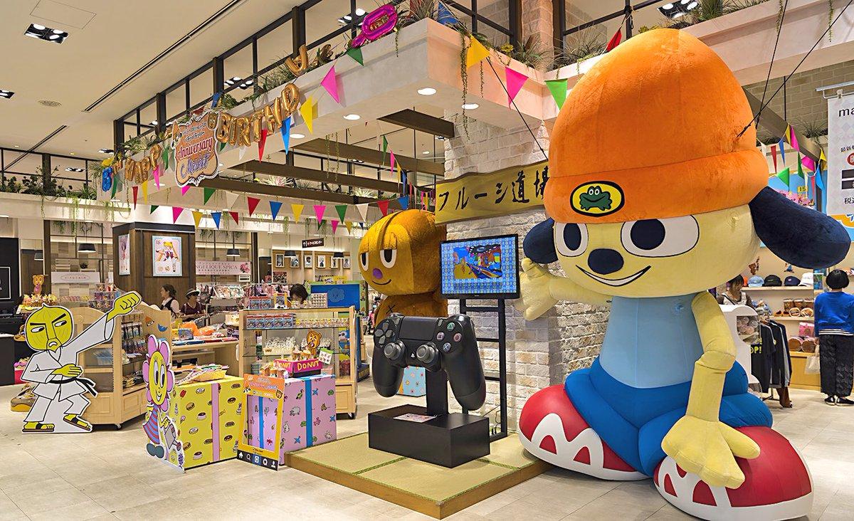 「パラッパラッパー・アニバーサリーマーケット」が今日から新宿マルイANNEXでオープン♪ 大きな #パラッパ と #PJ