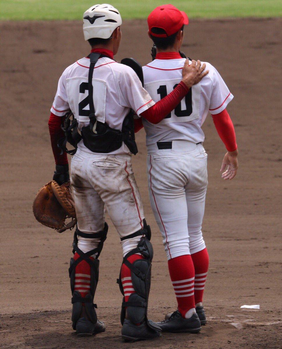 第99回全国高等学校野球選手権愛知大会  2017.7.23名市工金城龍人投手日比拓海捕手ガンバレ‼️と、肩に手を置く先