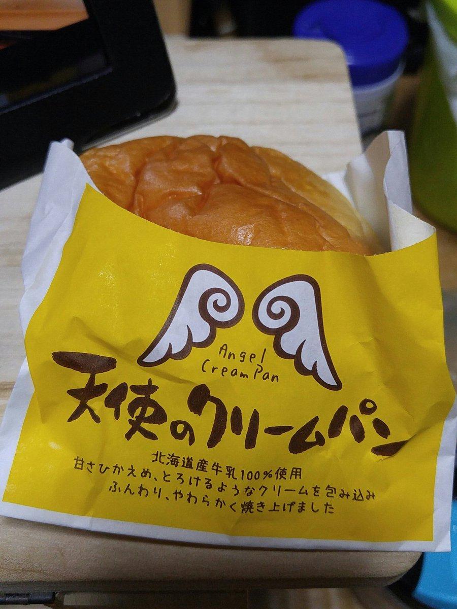 天使のクリームパンどう読むかはGJ部er次第!