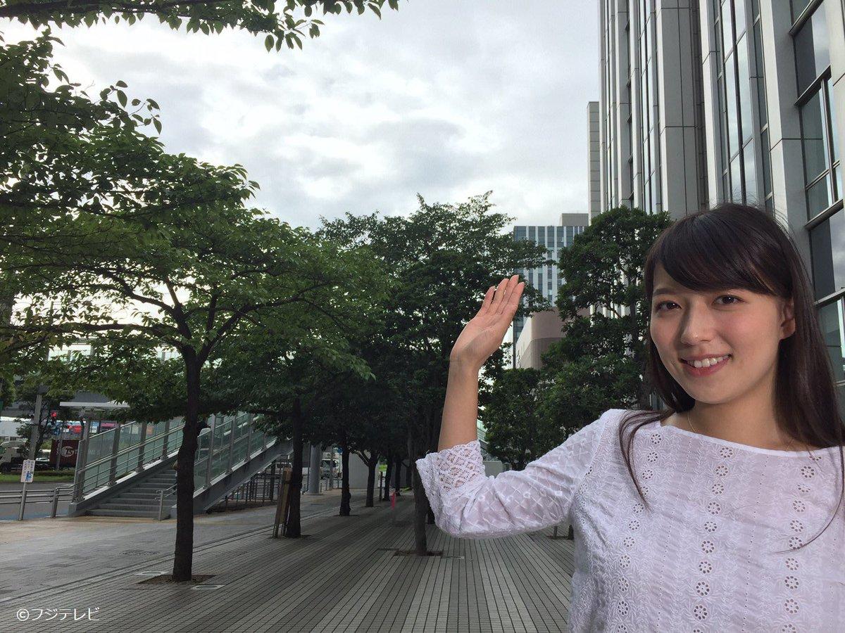 【アクア】 女子アナ+α 2017/08/04/金 【めざまし】->画像>227枚