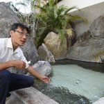 Asakura hot spring hotels offer free entry to disaster victims, volunteers