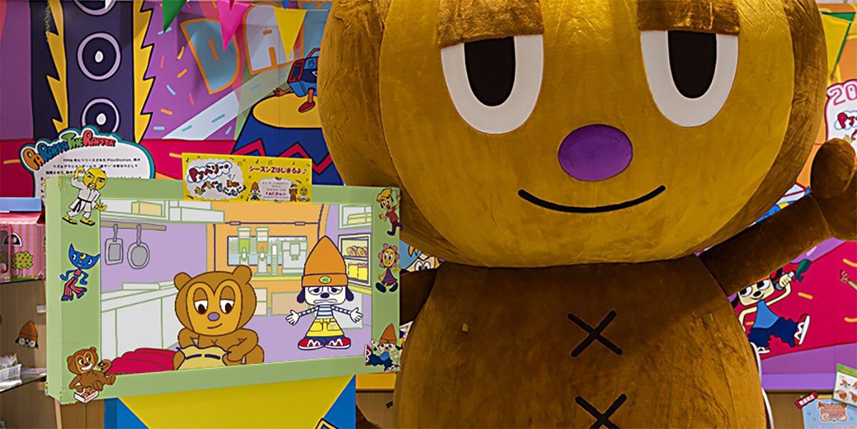 今夜だよ〜 アニメ「PJベリーのもぐもぐむにゃむにゃ」のシーズン2の第1話✨ フジテレビ深夜『#ハイ_ポール』内で毎週放