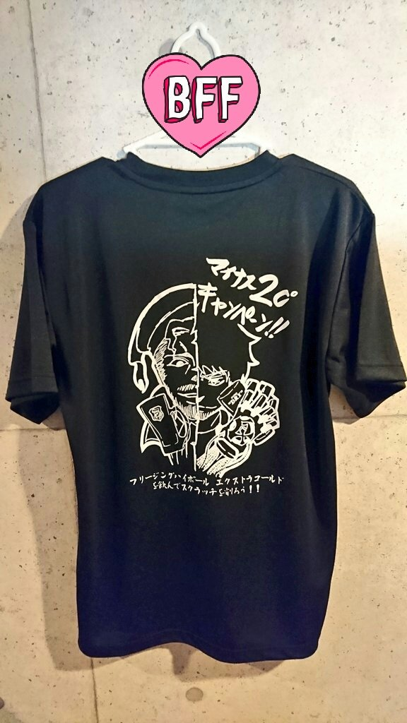 バイト先のキャンペーンTシャツのデザインをやらせていただきました〜バイトのみんなにも喜んでもらえてよかった😂今年もたくさ