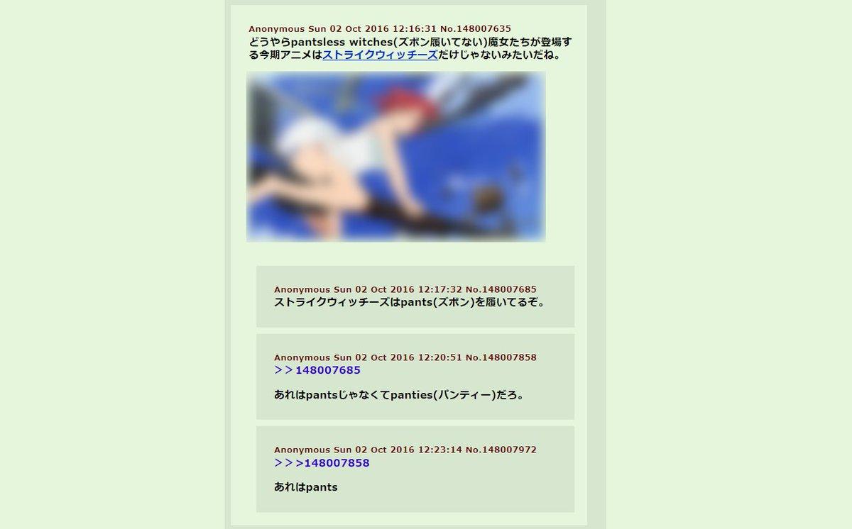終末のイゼッタの海外の反応サイトを見てて何故か日本のツイッターを見てるような親近感を感じる部分がありました...w
