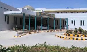 Balochistan's first-ever kidney transplant undertaken by BINUQ