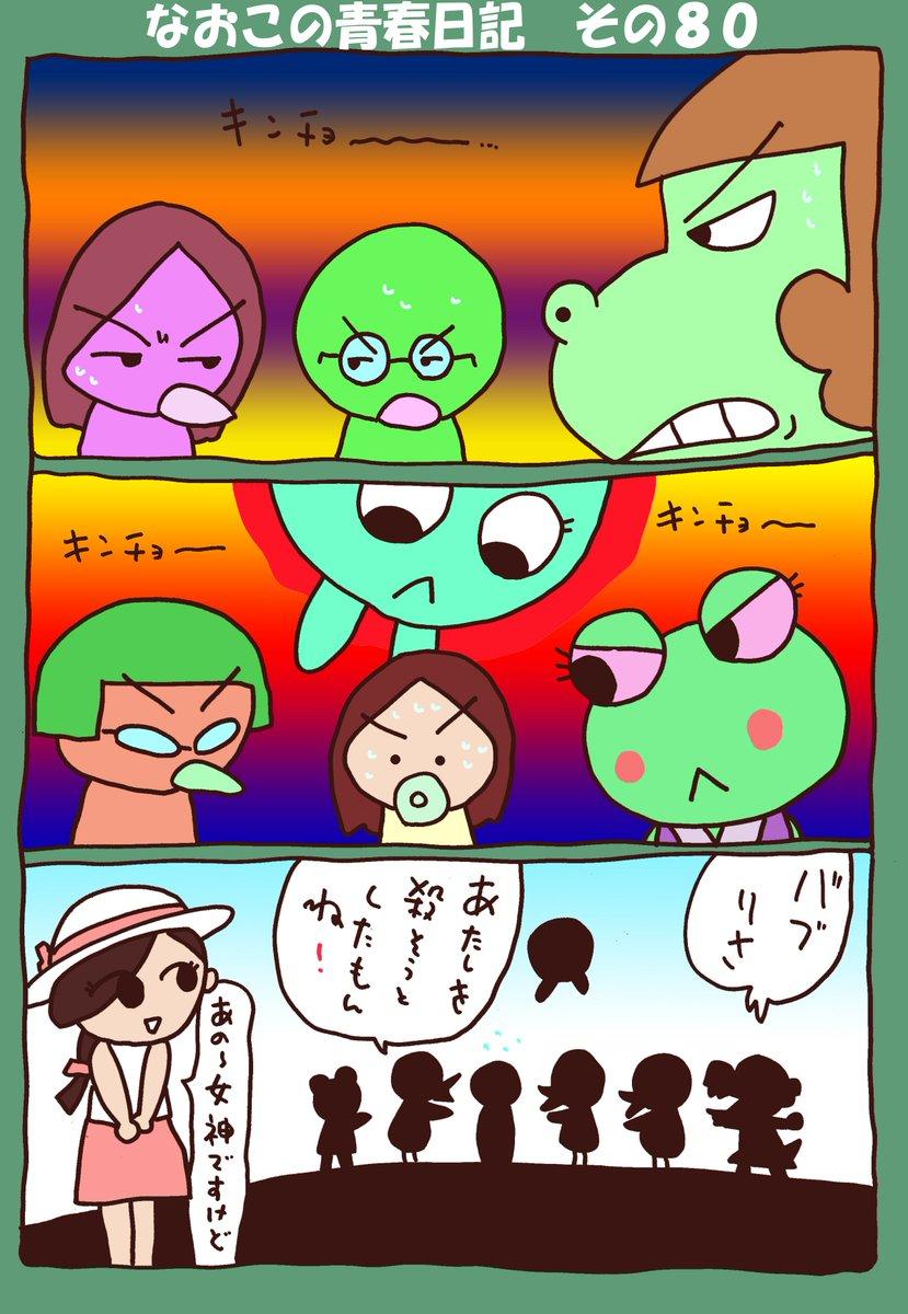 今日も20時からニコ生「アニメちゃん」です!