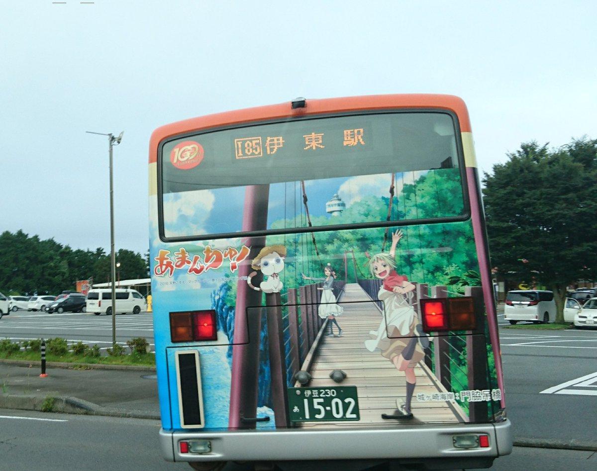 あまんちゅカラーの東海バス、はじめて見た。