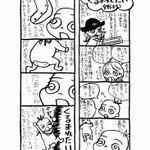 安野モヨコの近況エッセイ漫画「足の先までくるまれたい」。突然スタートしました。毎週金曜更新(予定)監督不行届のスピンオフ