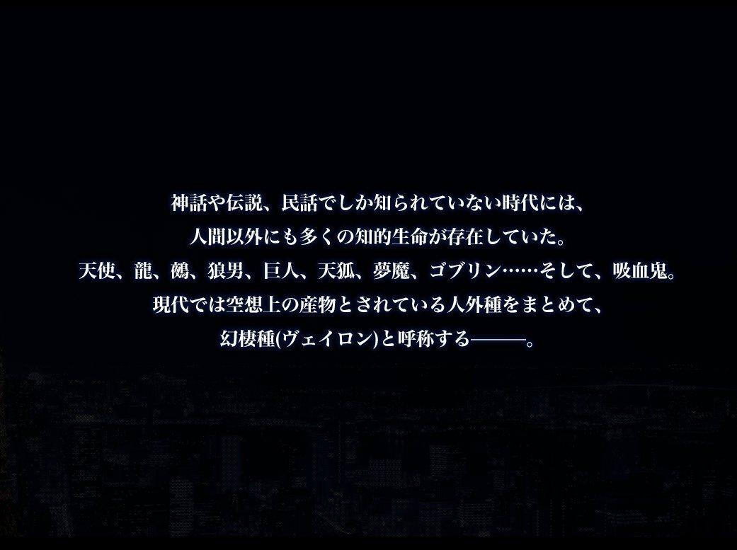 シリーズ累計180万部突破の『星刻の竜騎士』瑞智士記最新作がついに登場! 作品名は『夢幻戦舞曲』! こちらの豪華公式サイ
