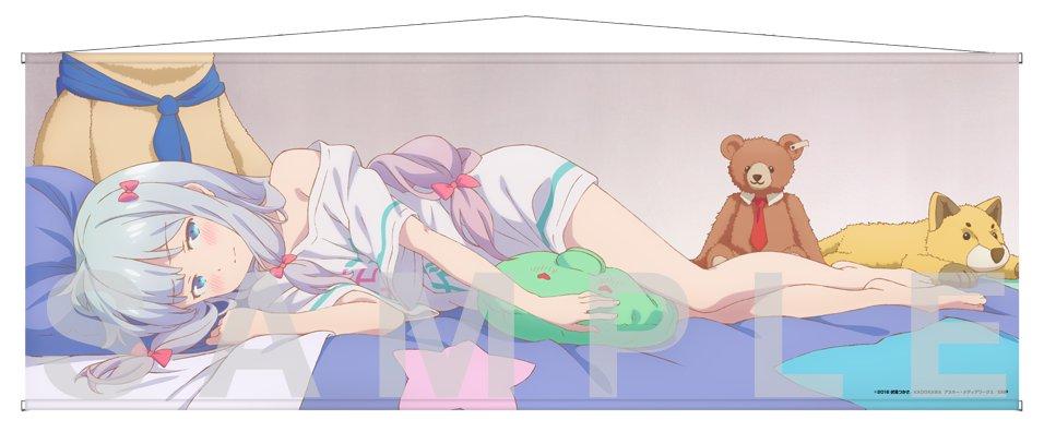 【コミックマーケット92】ブースNo.1421 アニプレックスブースにて『和泉紗霧』描き下ろし添い寝タペストリー販売決定