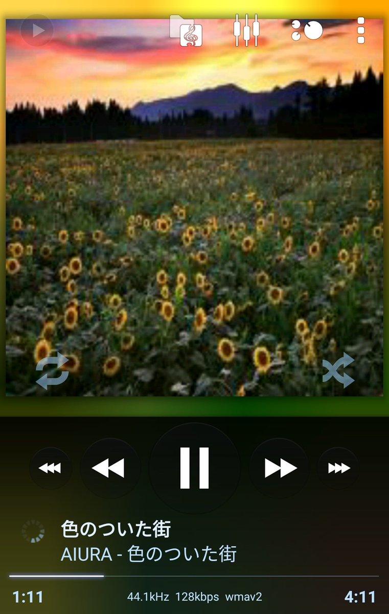 #AIURA さんの曲お気に入り🌃歌詞が痛いくらいに素敵…(ノД`)