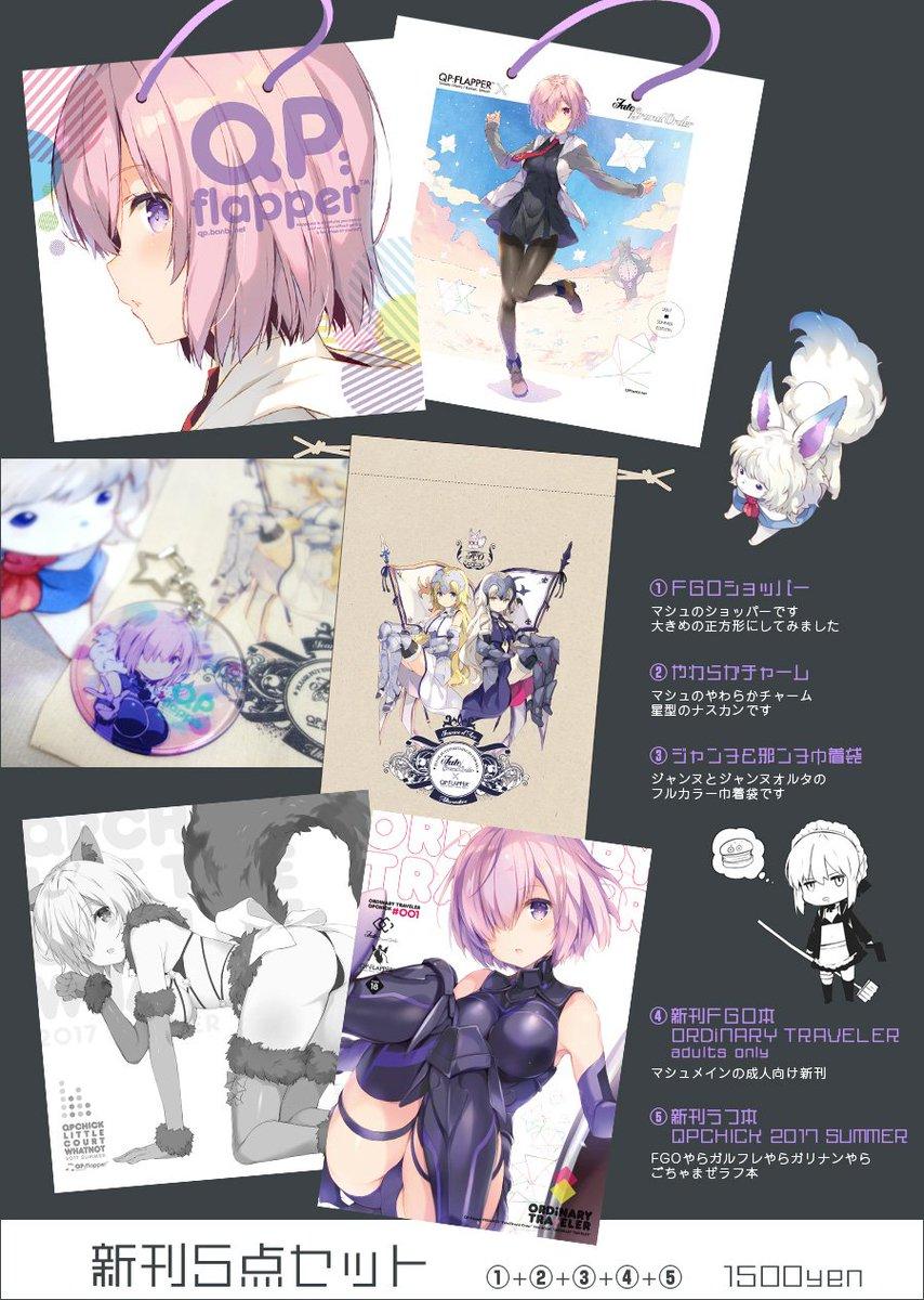 $卍 DTS-Lite-part24 卍$【予想大会】 [無断転載禁止]©2ch.net->画像>859枚