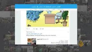 #القبض_على_طبيبة_الإجرام_مطلب.. دعوة في #السعودية لتوقيف طبيبة عملت سابقا في #لبنان كانت تستبدل علاجات السرطان بأخرى مزيفة https://t.co/lPbhtdQ5M4