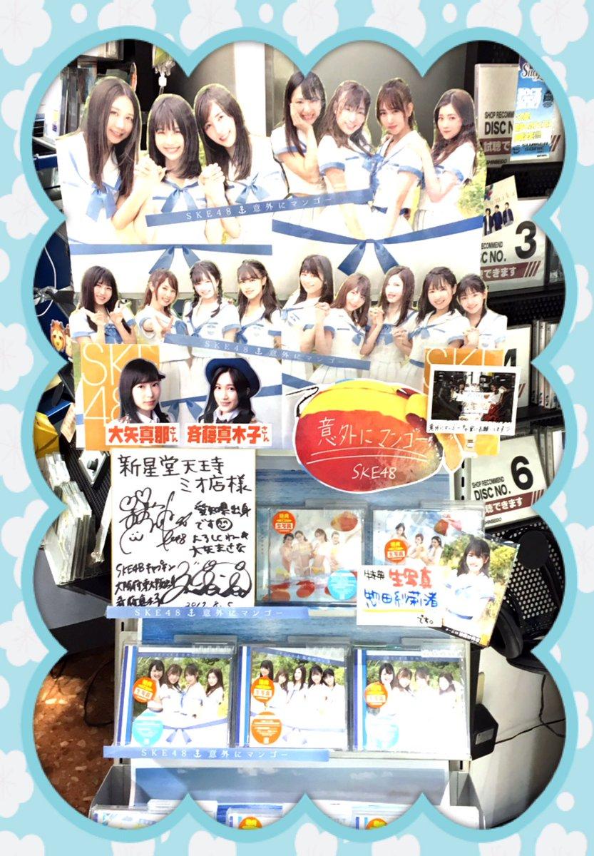 【SKE48】大矢真那応援スレ☆362【SKEは全員でSKE】©2ch.netYouTube動画>23本 dailymotion>1本 ->画像>287枚