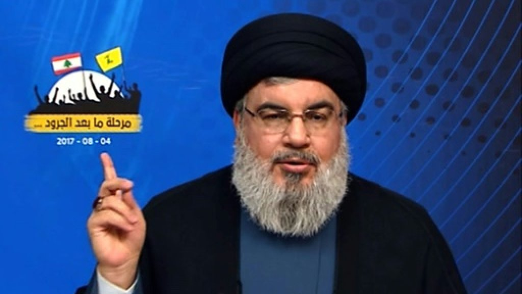Hezbollah chief says ready to battle IS on Lebanon-Syria border