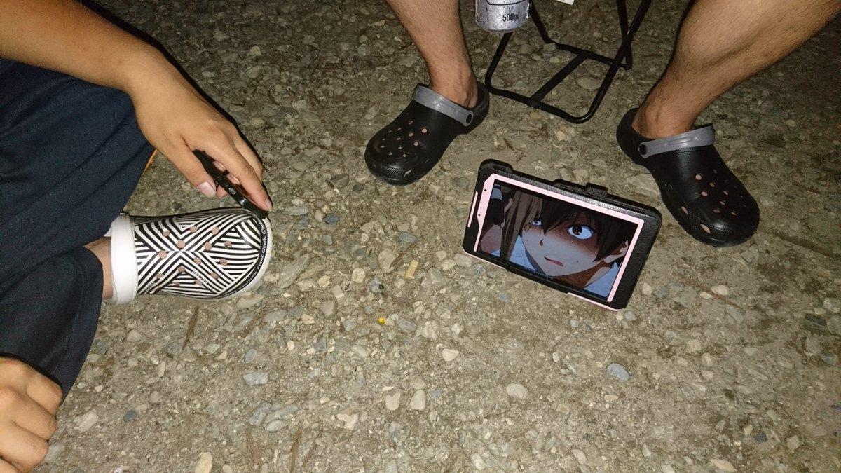キャンプ場でBBQもせずセイクして甘ブリを見るオタク