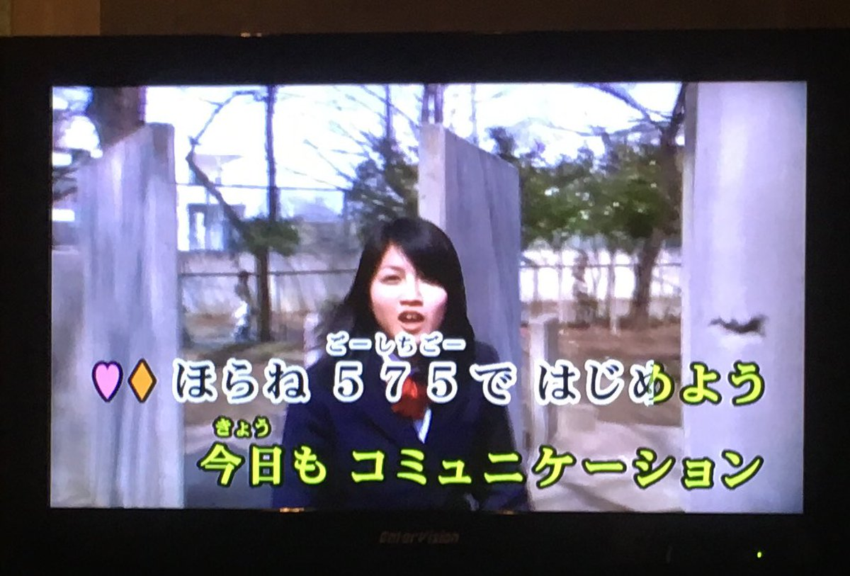 SEGAのgo!go!575という闇コンテンツ