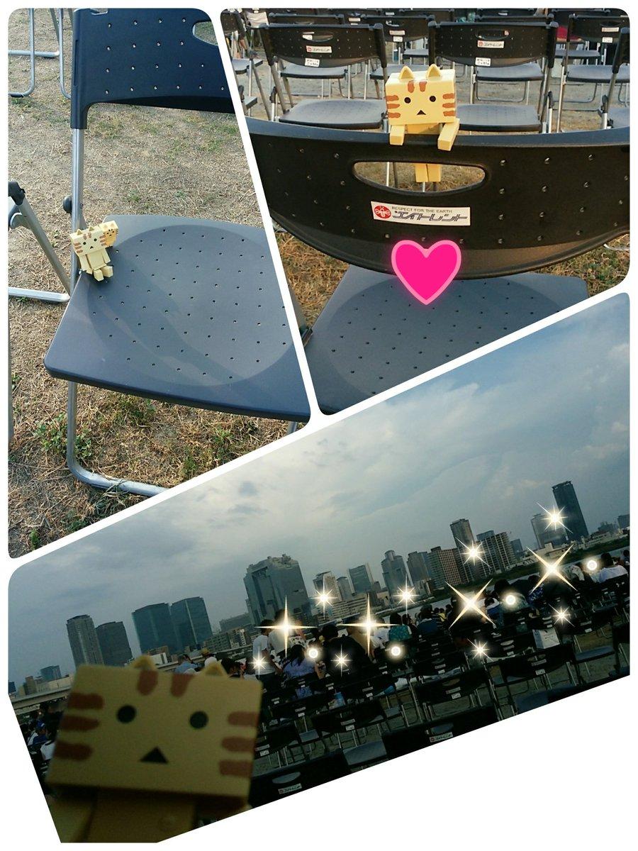 にゃんぼー淀川花火大会🎆に行く。待ち時間暑くて暑くて干からびるかと思った。花火🎆画像は後ほどあげます。#淀川花火大会 #