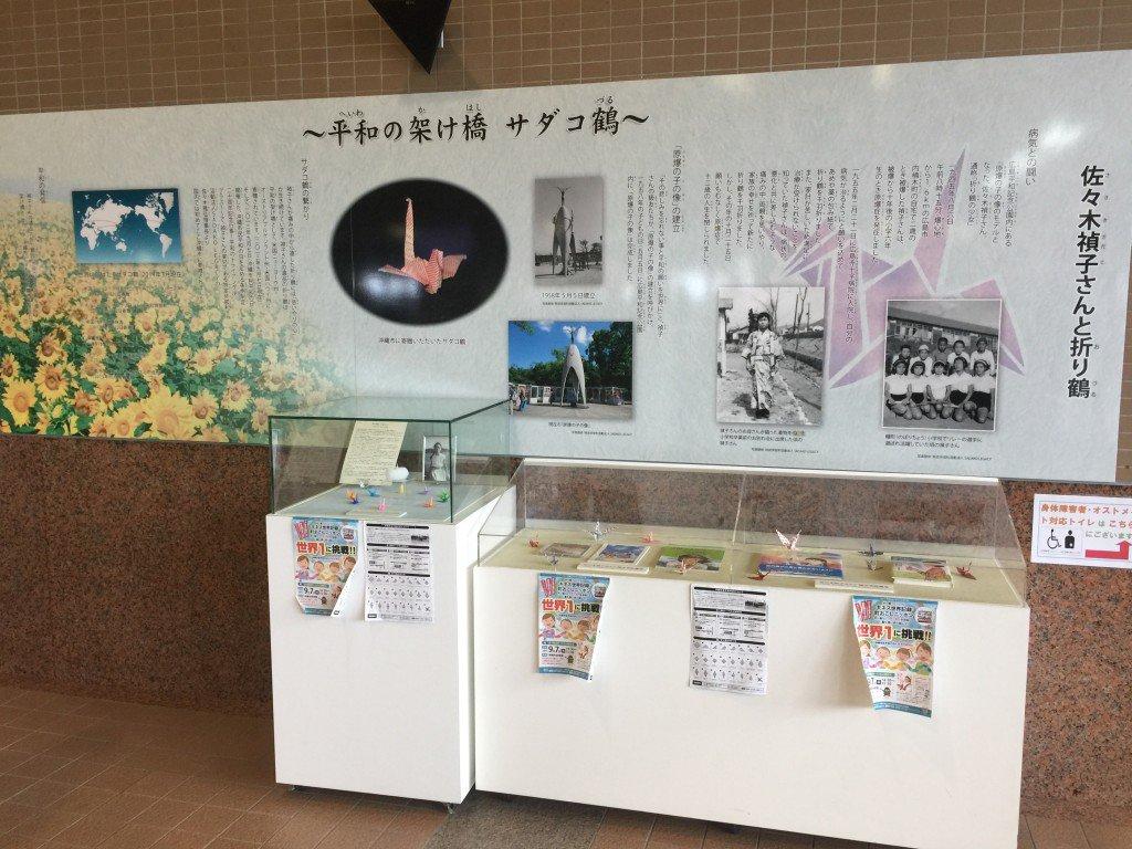 72回目の広島原爆の日広島平和記念公園内にある「原爆の子の像」のモデルとなった佐々木禎子さん。爆心地から1.6㎞の自宅で