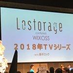 そして、2018年には新たなTVシリーズ「Lostorage conflated WIXOSS」が放送予定!続報をお待ち