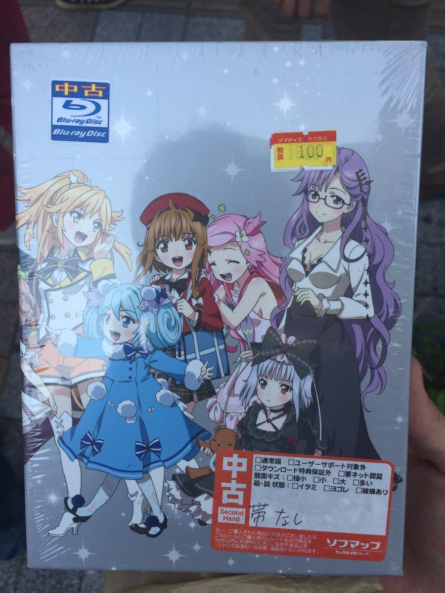 アキバでファンタジスタドール1巻108円で買った