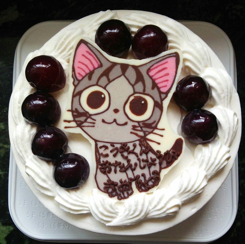キャラクターケーキ♪こねこのチー🎵今月は新キャラ続々と続きそうです❤#monpetitbonheur#キャラクターケーキ