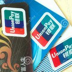 KCB Bank Partners with UnionPay International to launch cards