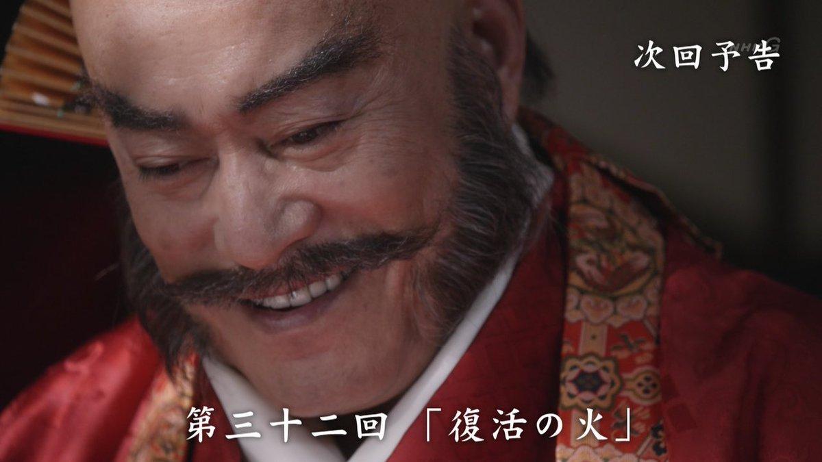 松太郎悪い笑顔