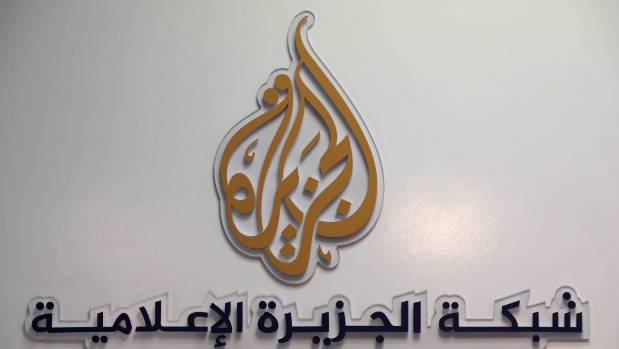 Joining Arab nations, Israel says it plans to ban broadcaster Al-Jazeera