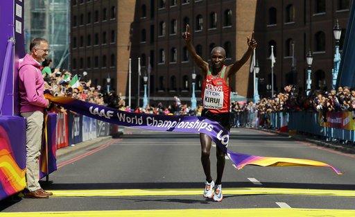 Kirui gives Kenya gold in men's marathon