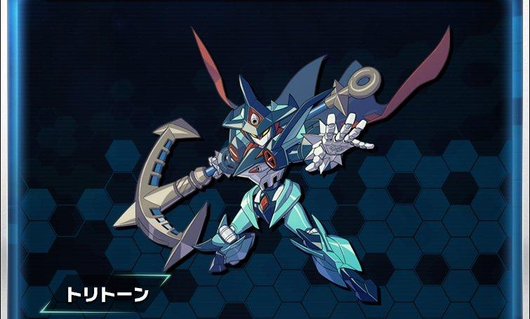 トリトーンという最強にかっこいいLBXがあってだな#ダンボール戦機#名前に濁音が混じっていないロボット