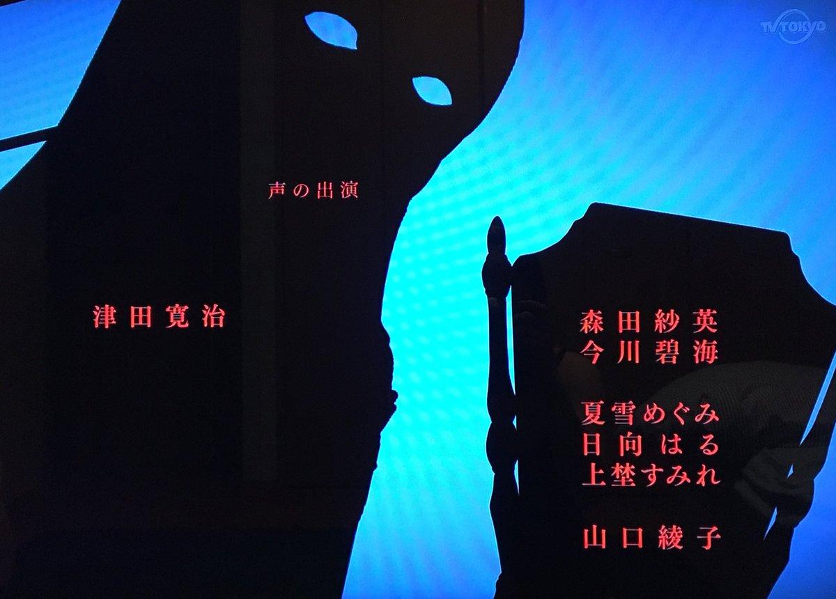 事後報告になっちゃった…無念!8/6(日)テレビ東京『闇芝居』第6闇「オカエシサマ」少しですが出演させて頂きました。ちゃ
