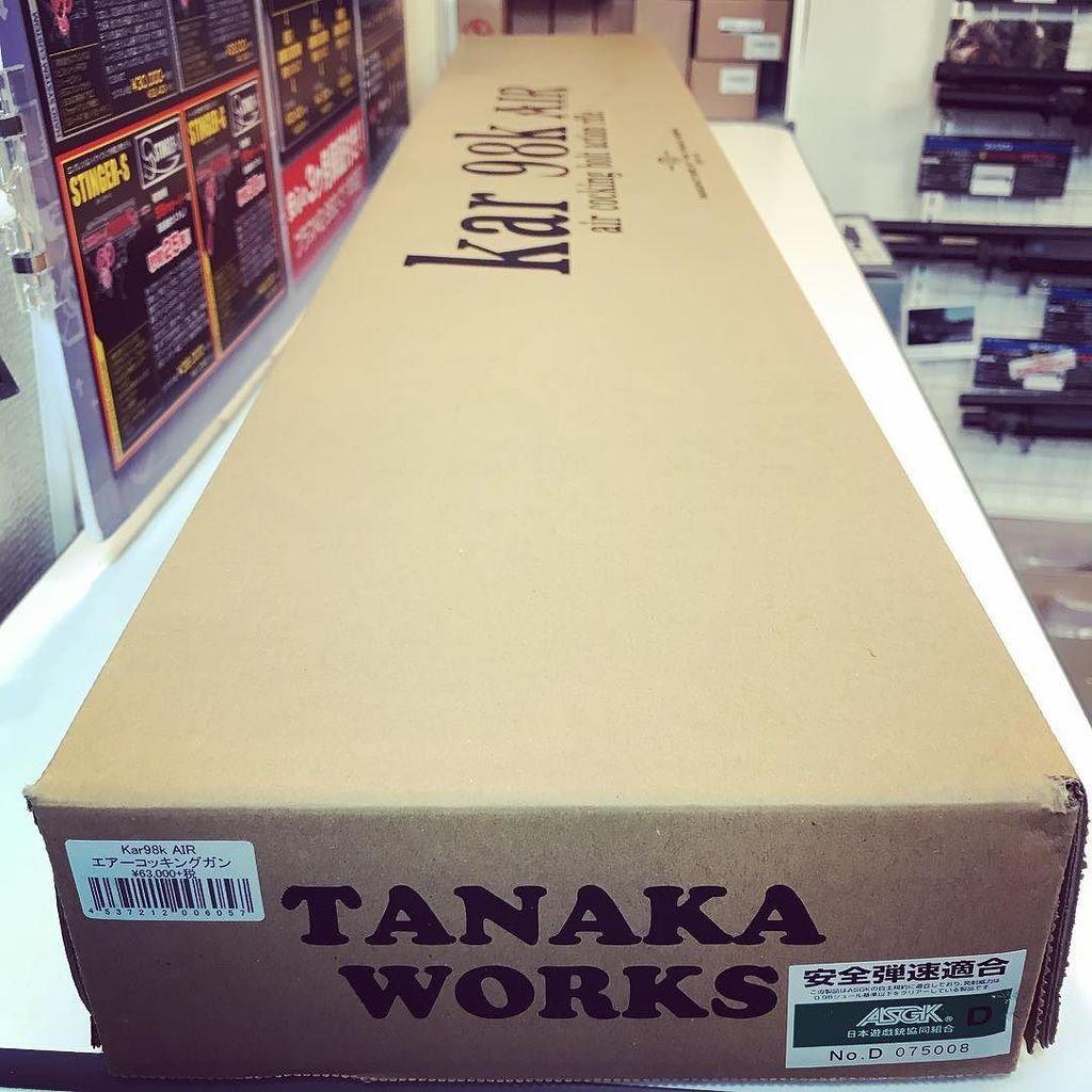 入荷したらすぐ売り切れの大人気TANAKA WORKSのKar 98k が入荷しましたよ!エアコッキングですよ(=゚ω゚