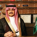 Saudi billionaire to invest $800 mln in Egypt tourism