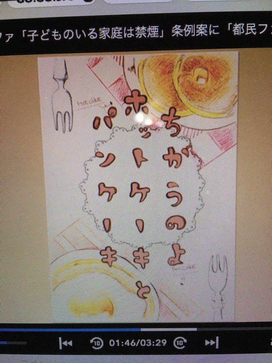アニメGOGO575動画あった(*^_^*)そしたらこんなシーンが私ホットケーキとパンケーキ一緒だと思ってました、ホット