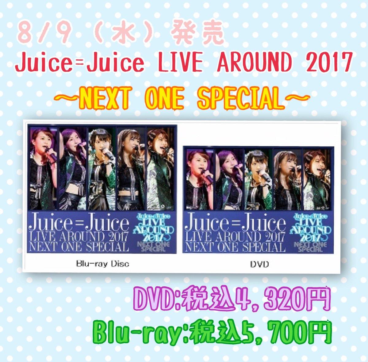 【第二章】Juice=Juice総合スレ Part.11【宮崎・金澤・高木・宮本・植村・梁川・段原】 YouTube動画>3本 ->画像>16枚